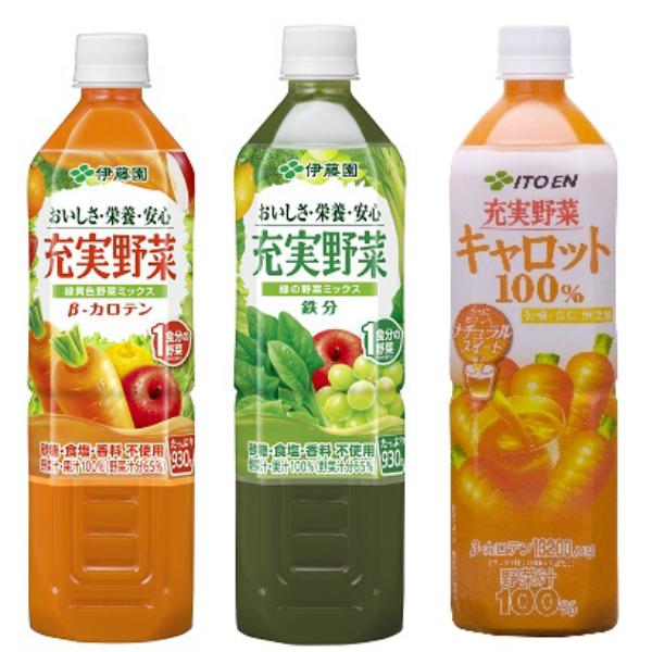 (2つ選んで本州一部送料無料)伊藤園 充実野菜 野菜ジュース 930g×(12×2)24入(飲料) 【ラッキーシール対応】