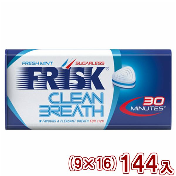 (本州送料無料) クラシエ フリスク クリーンブレス フレッシュミント (9×16)144入 (Y10)