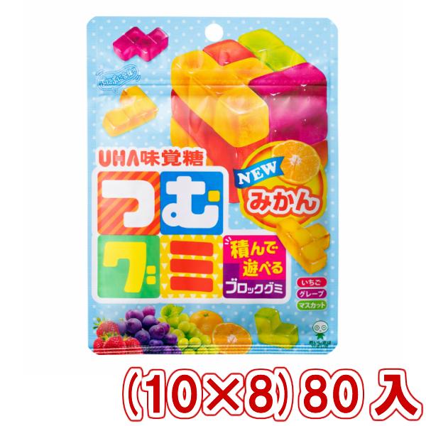 (本州一部送料無料) 味覚糖 102g つむグミ (10×8)80入【ラッキーシール対応】