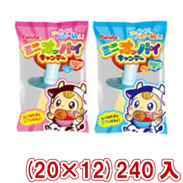 (本州一部送料無料)フルタ ミニオッパイキャンデー ミルク 20入 (Y10)【ラッキーシール対応】
