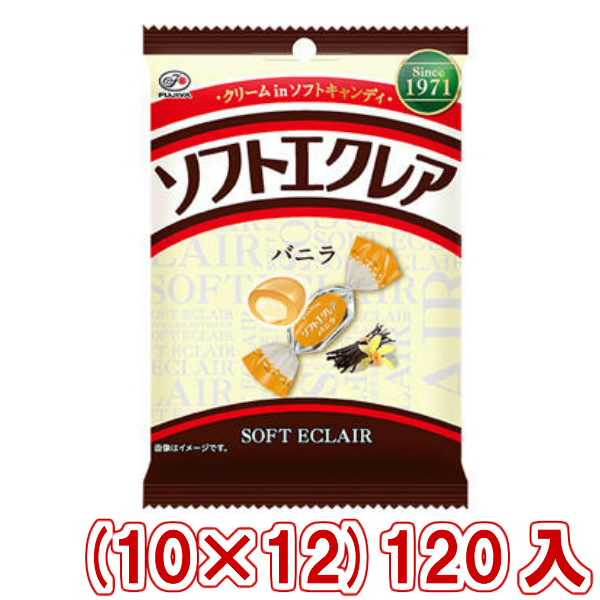 (本州送料無料)不二家 45gソフトエクレアバニラ袋(10×12)120入 (Y12)
