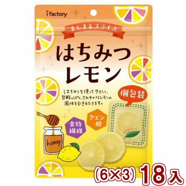 アイファクトリー はちみつレモン(個包装) (6×3)18入 【ラッキーシール対応】@
