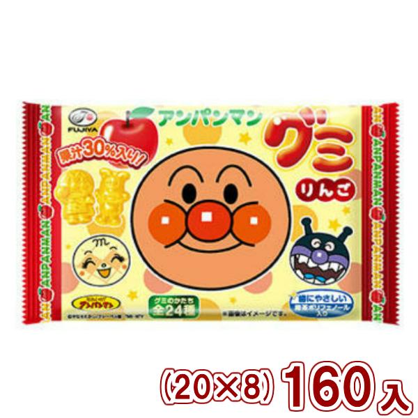 (本州送料無料) 不二家 アンパンマングミ りんご (20×8)160入 (Y10)(ケース販売)