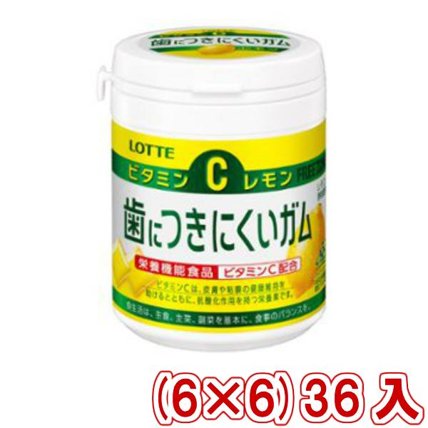 (本州送料無料) ロッテ 歯につきにくいガム レモンボトル (6×6)36入 (Y10)