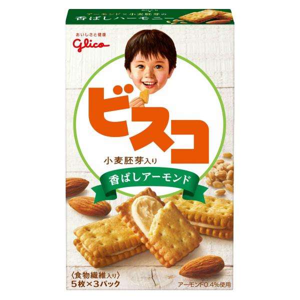 (本州送料無料) 江崎グリコ 15枚 ビスコ小麦胚芽入り 香ばしアーモンド (10×24)240入 (Y16)(2ケース販売)