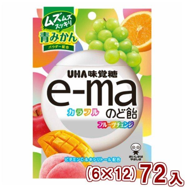 (本州送料無料)味覚糖 e-maのど飴袋 カラフルフルーツチェンジ (6×12)72入 (Y10)
