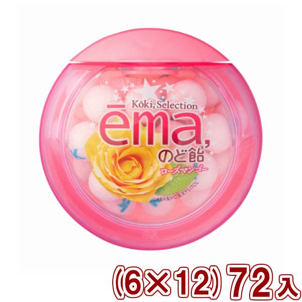 (本州送料無料) 味覚糖 e-maのど飴容器 ローズマンゴー (6×12)72入 (Y80)