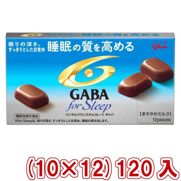 (本州送料無料) 江崎グリコ GABA フォースリープ まろやかミルク (10×12)120入 (Y10)