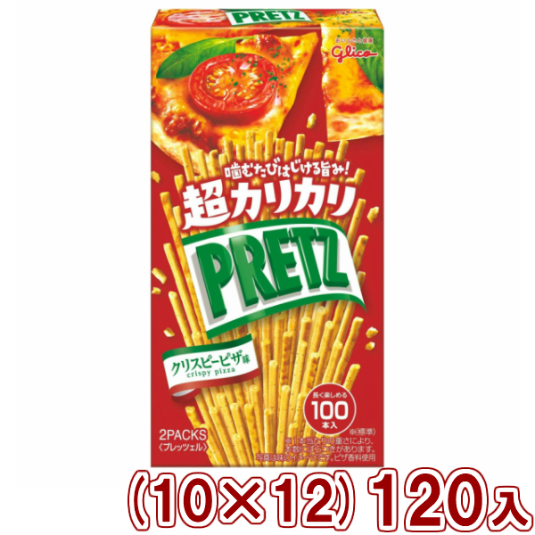 (本州送料無料) 江崎グリコ 超カリカリプリッツ クリスピーピザ味 (10×12)120入 (Y12)