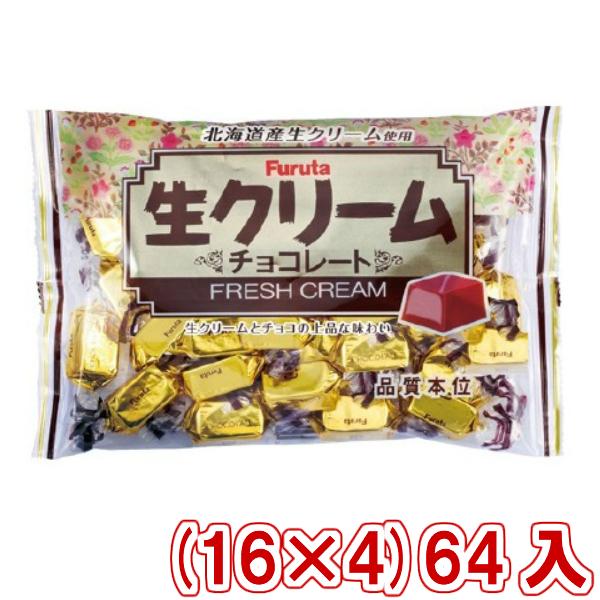 (本州送料無料)フルタ 生クリームチョコ (16×4)64入 (Y14)