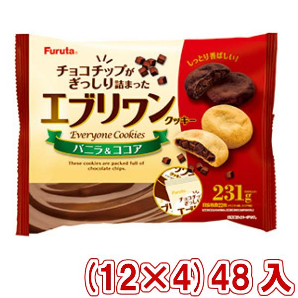 (本州送料無料) フルタ エブリワン バニラ&ココア (12×4)48入 (Y16)(クッキー)