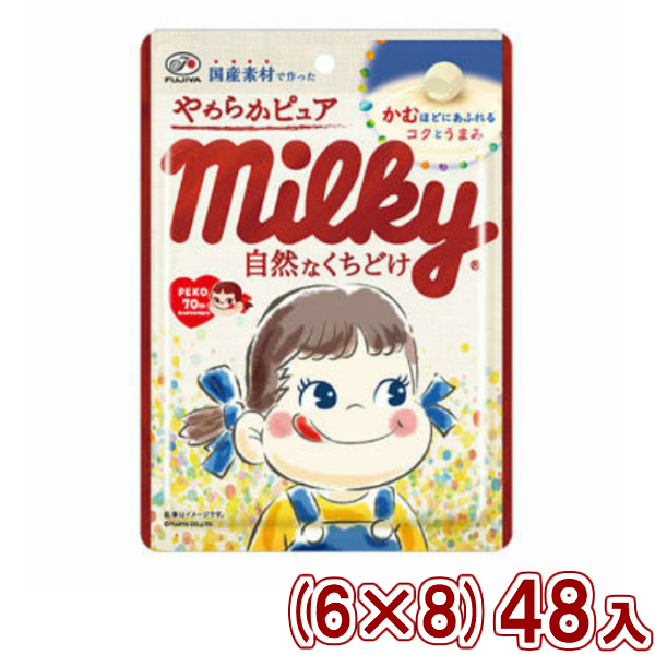 (本州送料無料) 不二家 80g やわらかピュアミルキー袋 (6×8)48入 (Y12)