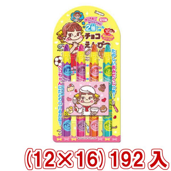 (本州送料無料) 不二家 4本チョコえんぴつ(憧れのお仕事シリーズ)(12×16)192入 (Y10)(ケース販売)