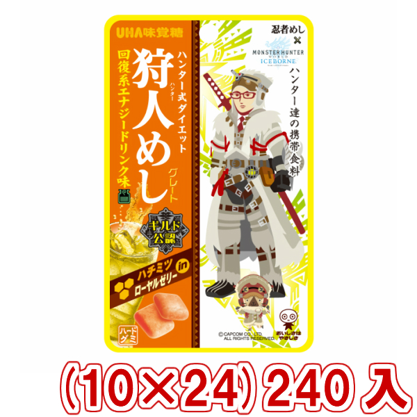 (本州送料無料)味覚糖 狩人めし 回復系エナジードリンク味 (10×24)240入 (Y12)(3ケース販売)