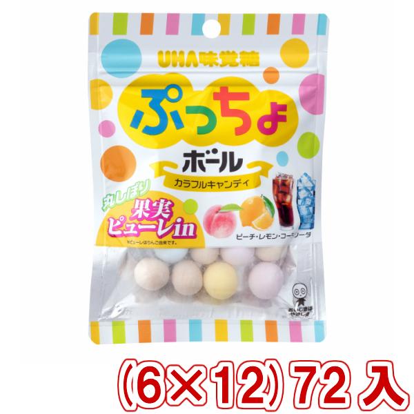 (本州送料無料) 味覚糖  ぷっちょボール カラフルアソート (6×12)72入 (Y12)