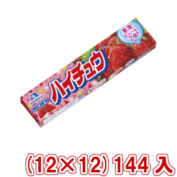 (本州送料無料) 森永 ハイチュウ ストロベリー (12×12)144入 (Y80)(ケース販売)