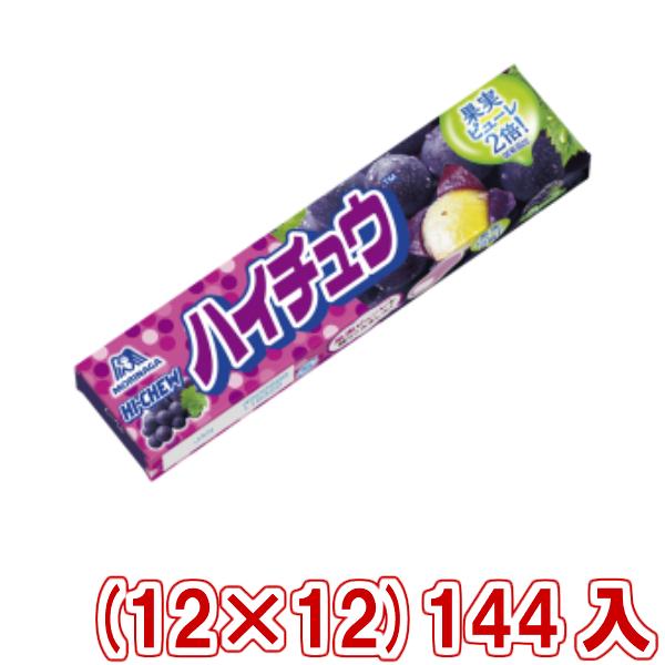 (本州送料無料) 森永ハイチュウ グレープ (12×12)144入 (Y80)(ケース販売)