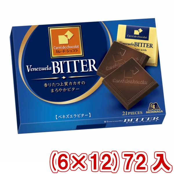 (本州送料無料)森永 カレ・ド・ショコラ ベネズエラビター(6×12)72入 (Y10)