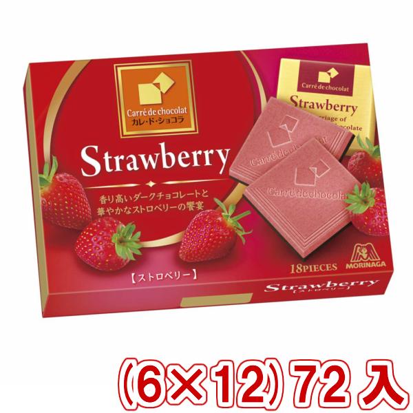 (本州送料無料) 森永 92g カレ・ド・ショコラ ストロベリー (6×12)72入 (Y10)
