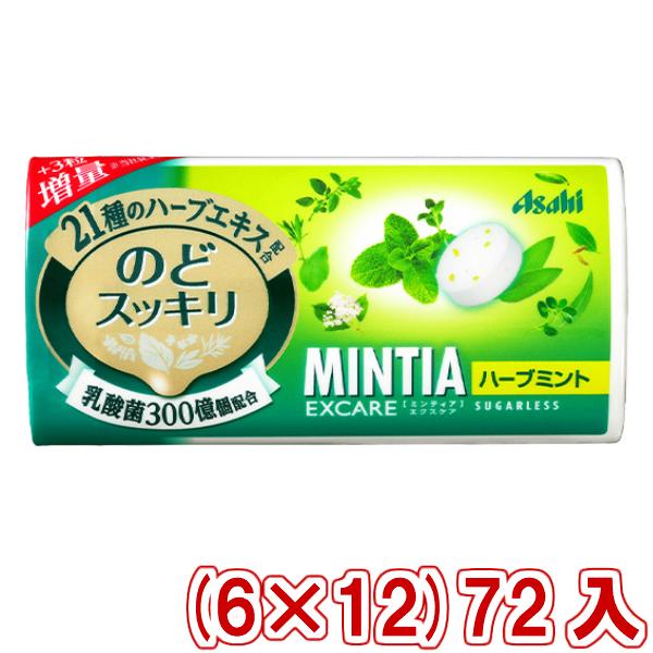 (本州送料無料) アサヒフード ミンティアエクスケア ハーブミント (6×12)72入 (Y10)