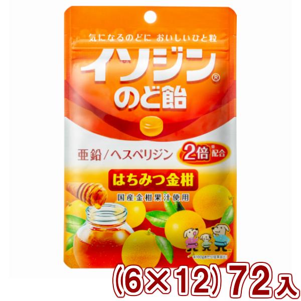 (本州送料無料) 味覚糖 イソジンのど飴  はちみつ金柑袋 (6×12)72入 (Y10)