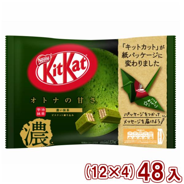 (本州送料無料) ネスレ 12枚 キットカット ミニ オトナの甘さ 濃い抹茶 (12×4)48袋入 (Y12)