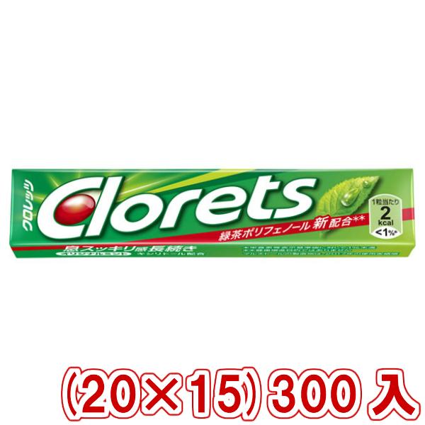 (本州送料無料) モンデリーズジャパン クロレッツXP オリジナルミント粒  (20×15)300入 (Y10)(ケース販売)