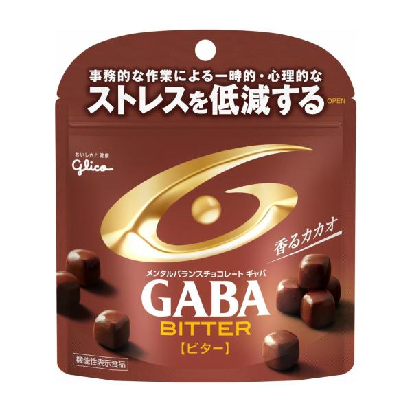 10入×12まで1個口の送料でお送りできます ギャバビター 江崎グリコ メンタルバランスチョコレート ビタースタンドパウチ 送料無料限定セール中 10入 年末年始大決算 ギャバ GABA