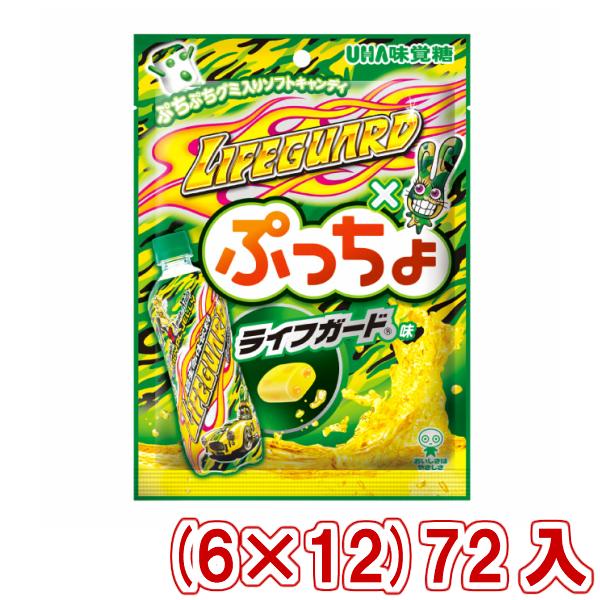 (本州送料無料) 味覚糖 ぷっちょ袋 ライフガード (6×12)72入