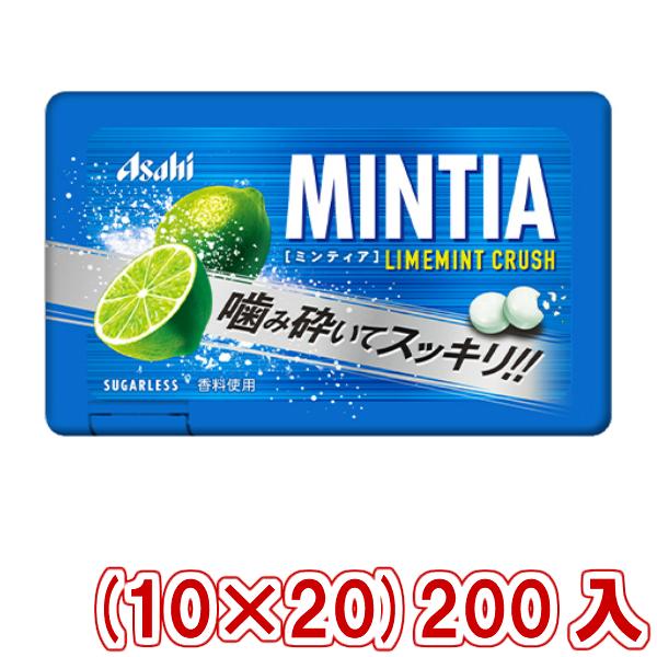 (本州送料無料) アサヒフード ミンティア ライムミントクラッシュ (10×20)200入 (Y80)
