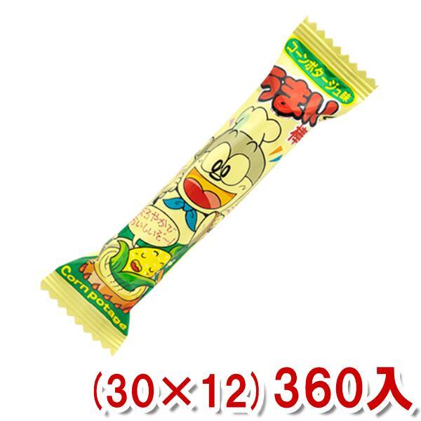 駄菓子の定番 贈物 うまい棒 コンポタ 本州 四国 九州は送料無料 北海道 360入 やおきん 30×12 本州送料無料 Y12 沖縄は配送不可です うまい棒コーンポタージュ味 超定番