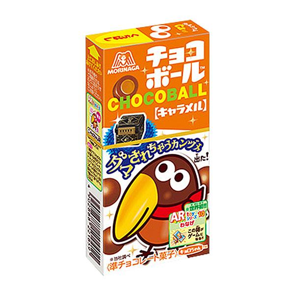 (本州送料無料)森永 チョコボール キャラメル (20×12)240入 【ラッキーシール対応】