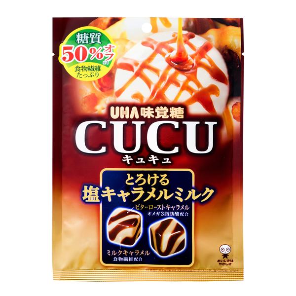 (本州一部送料無料)味覚糖 CUCU キュキュ とろける塩キャラメルミルク 糖質50%オフ (6×12)72入 【ラッキーシール対応】