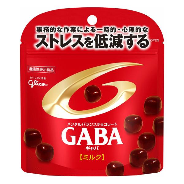 (本州送料無料) 江崎グリコ メンタルバランスチョコレート GABA  ギャバ ミルクスタンドパウチ (10×12)120入 (Y12)