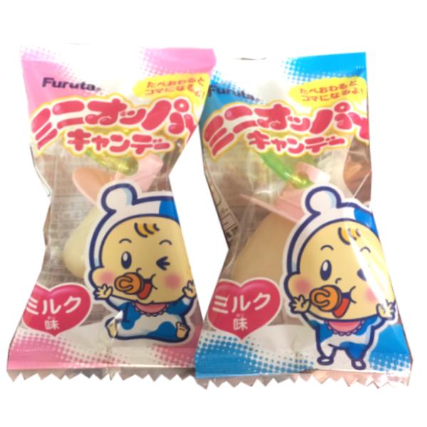 (本州一部送料無料)フルタ ミニオッパイキャンデーミルク (20×12)240入 (ケース販売) 【ラッキーシール対応】