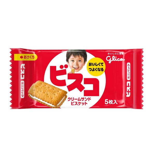 (本州送料無料) 江崎グリコ ビスコミニパック (20×16)320入 【ラッキーシール対応】