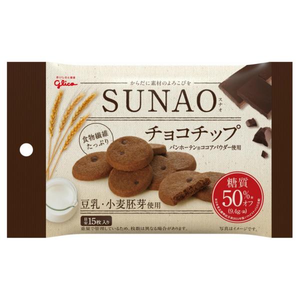 (本州一部送料無料)江崎グリコ SUNAO ビスケット チョコチップ 小袋 (スナオ) (10×8)80入 【ラッキーシール対応】