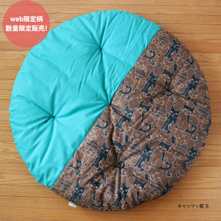 Catsせんべい座布団 直径約1m 職人の手作り 京都 洛中高岡屋 丸い座布団 丸型 日本製