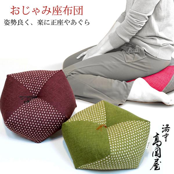 이 유림 보 방석 우박 칼자루 M 크기 洛中 타 카오 방 직경 약 40cm 면 일본 업체