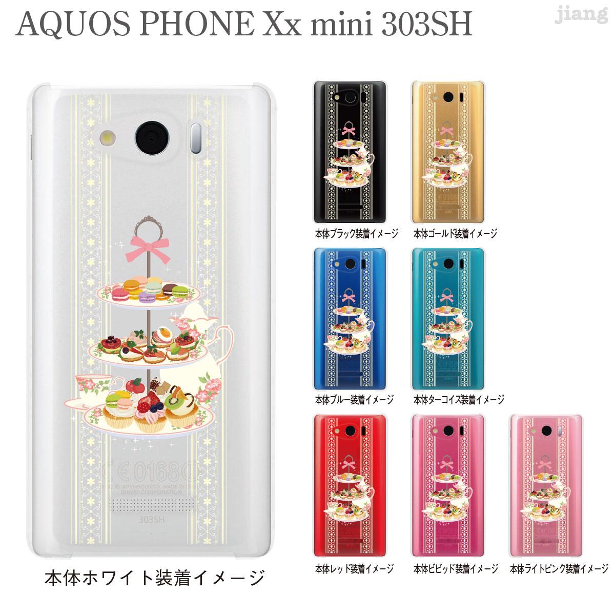 Tk Jiang Aquos Phone Xx Mini 303sh Soft Bank Case Cover Smartphone Sharp Clear Arts Afternoon Tea 09 Ca0037