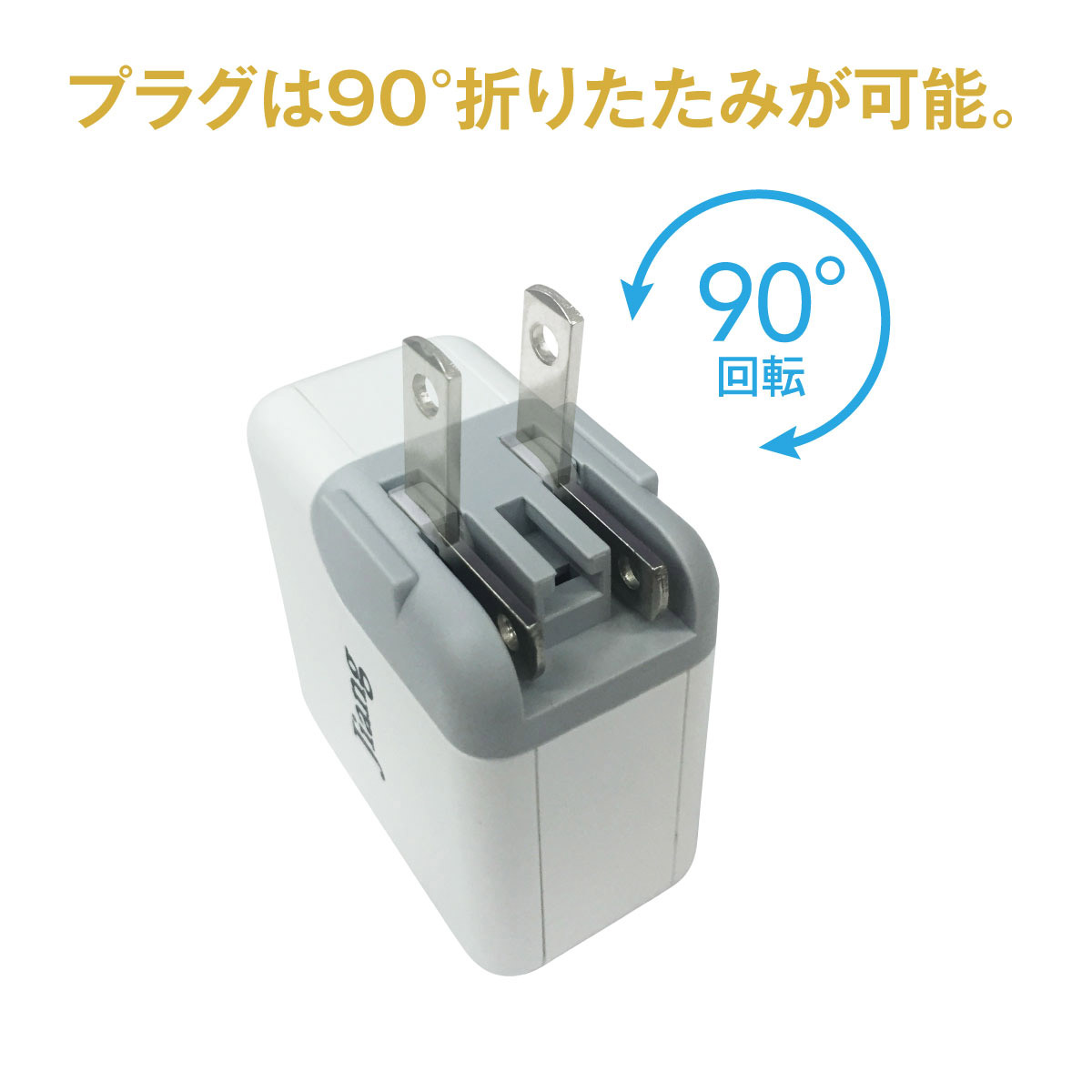 Tk jiang rakuten global market the ac adapter 4 port usb the ac adapter 4 port usb battery charger charger pse certification usb battery charger 48a xflitez Images