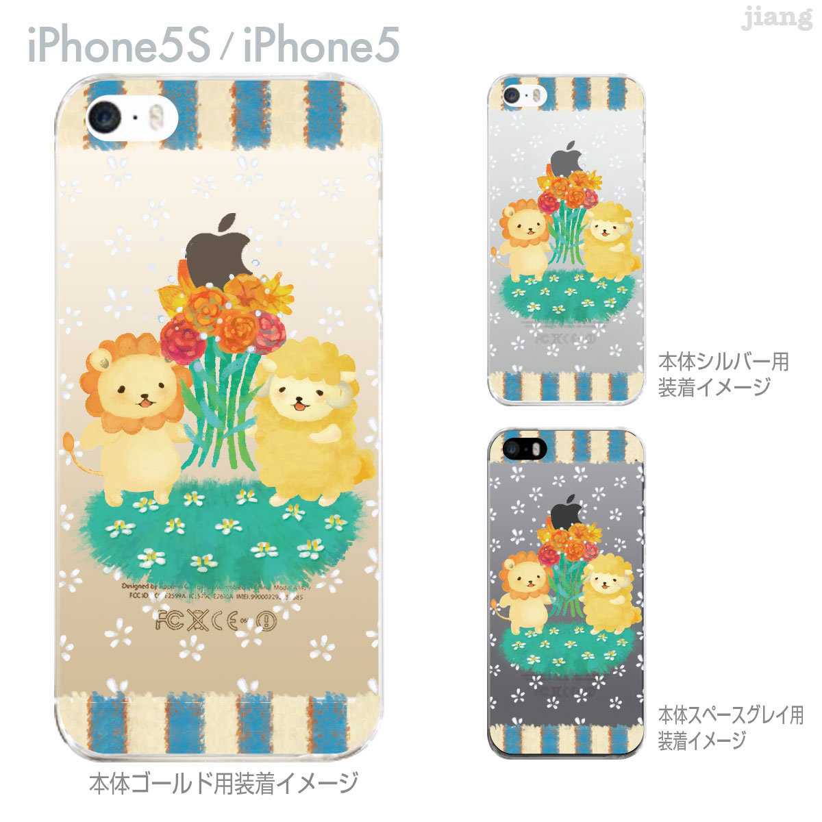 clear arts ジアン 303sh iphone5s iphone5 ケース 304sh カバー