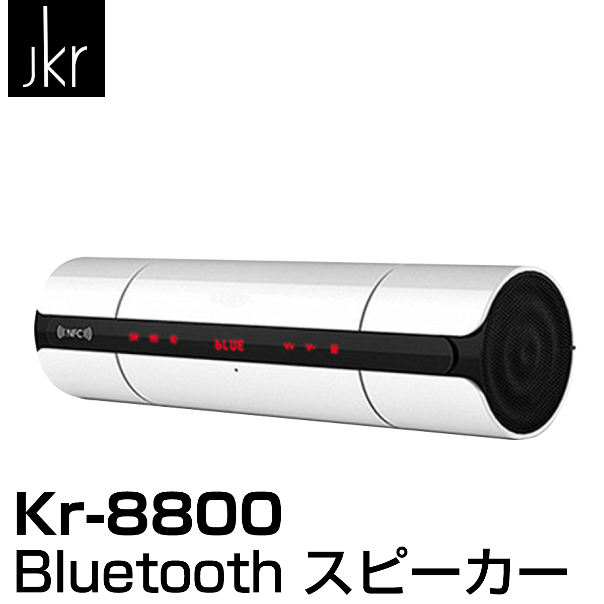 fd51b4dc87 楽天市場】スピーカー Bluetooth 高音質 ブルートゥース スピーカー大 ...