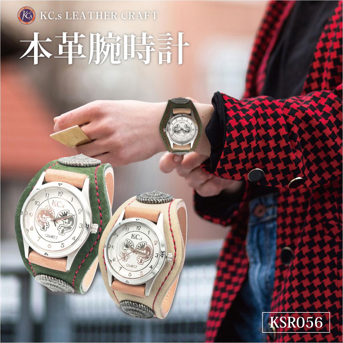 腕時計 メンズ レディース 本革 革 レザー KC,s ケーシーズ ケイシイズ 3コンチョ スタンディング ロック レザーブレスレット ksr056