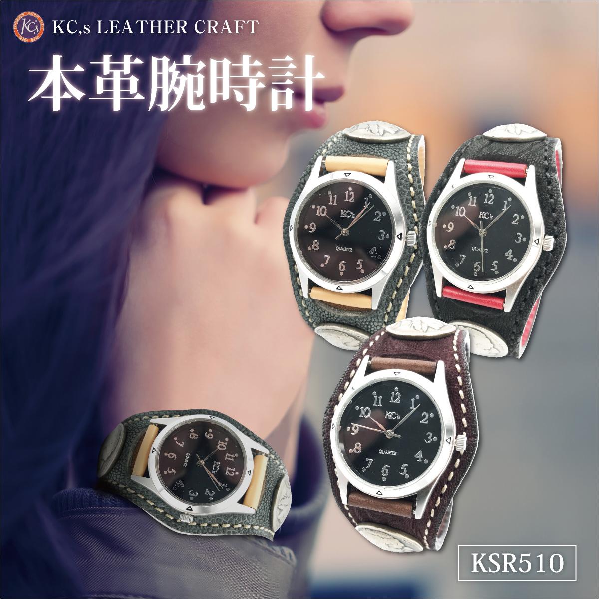 腕時計 メンズ レディース 本革 革 レザー KC,s ケーシーズ ケイシイズ 3コンチョ エレファント 像革 レザーブレスレット ksr510