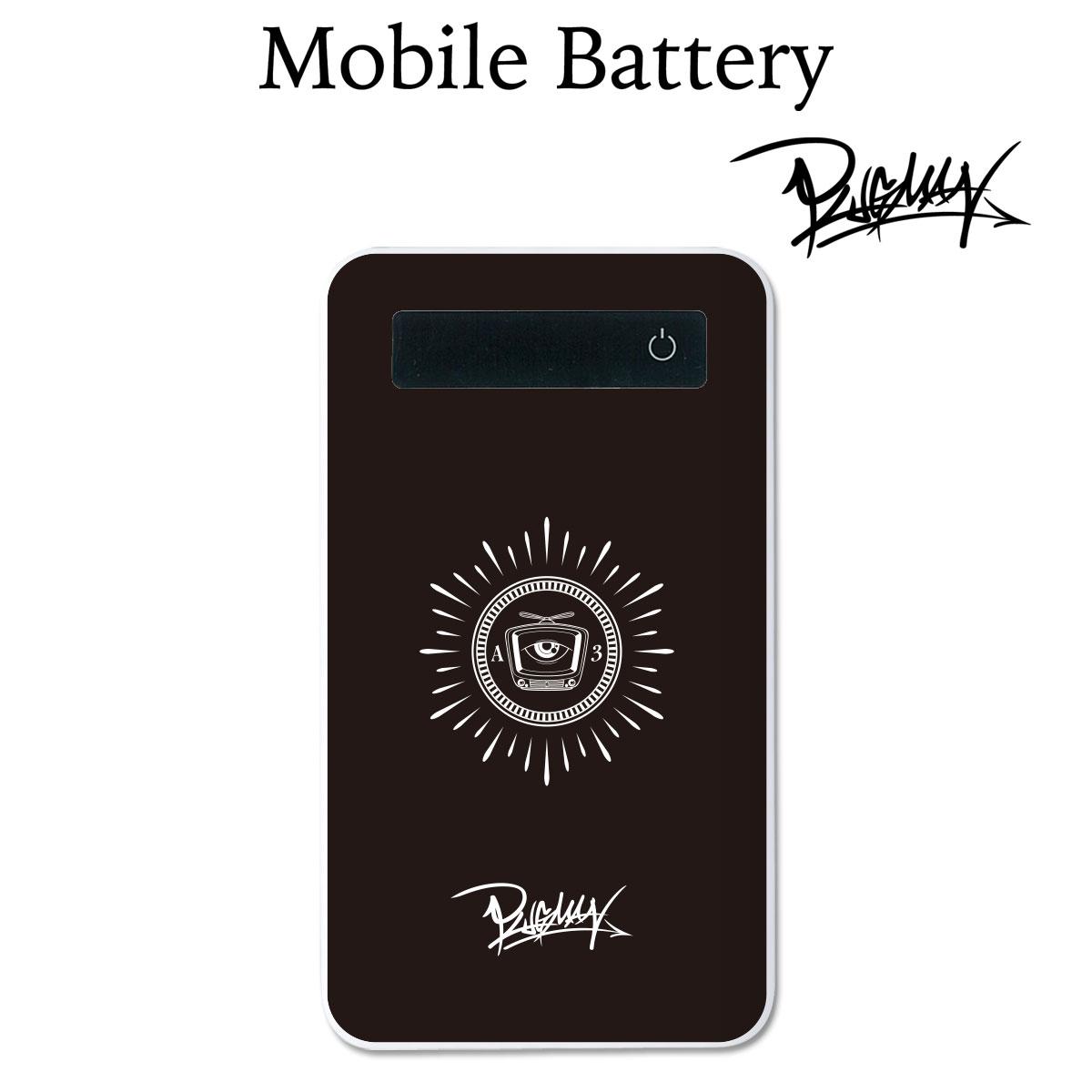 充電 器 携帯