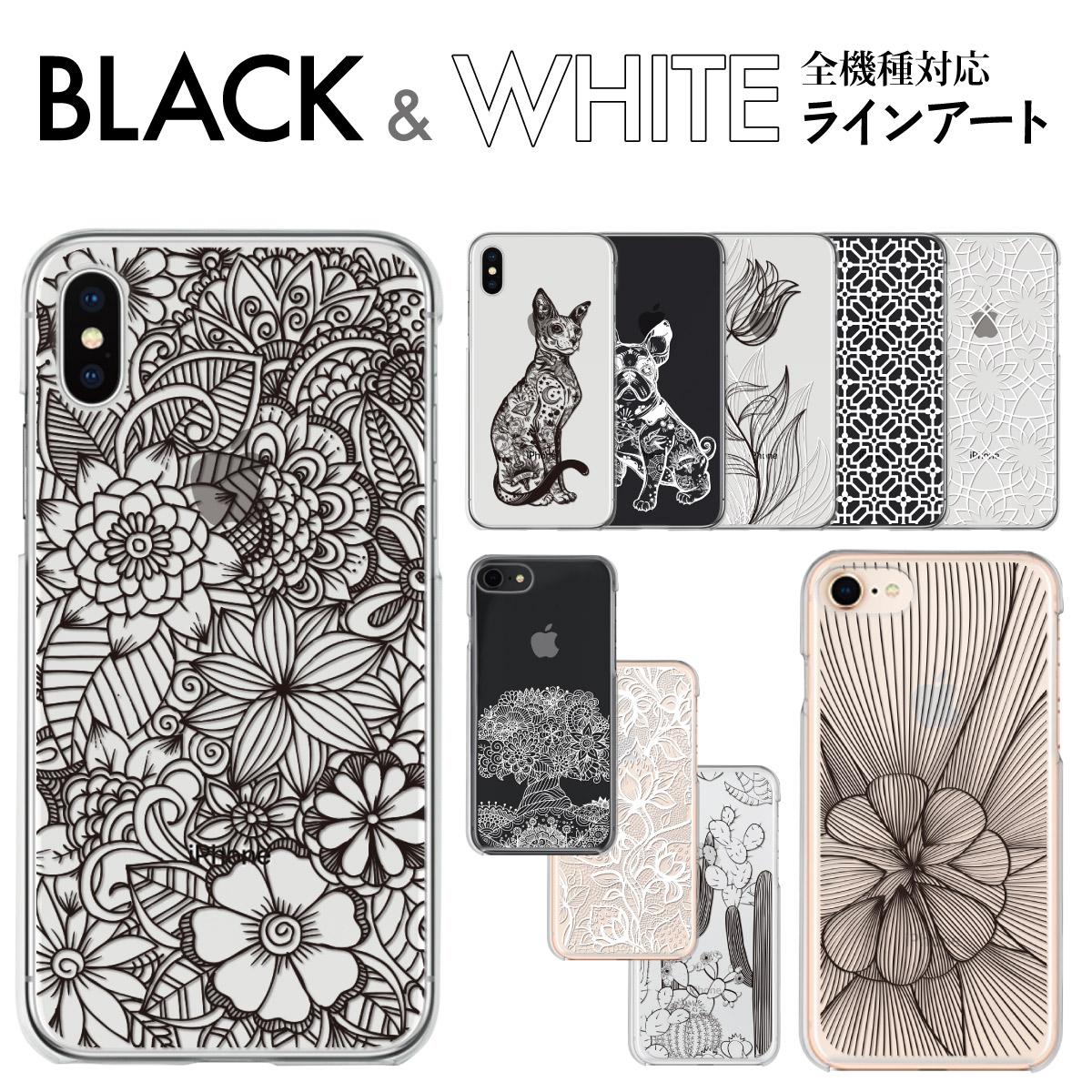 全機種対応 Galaxy A52 5G SC-53B S21 Ultra SC-52B SC-51B A21 SC-42A A32 2020 新作 OPPO Find X3 Pro OPG03 A54 X2 スマホケース ケース カバー クリアランスsale!期間限定! クリアケース 1 11 SO-41B XR mini SO-52B iPhone XS SO-51B lll sen Xpperia aquos Ase ll iPhone13 12 8 X 10 SE Max
