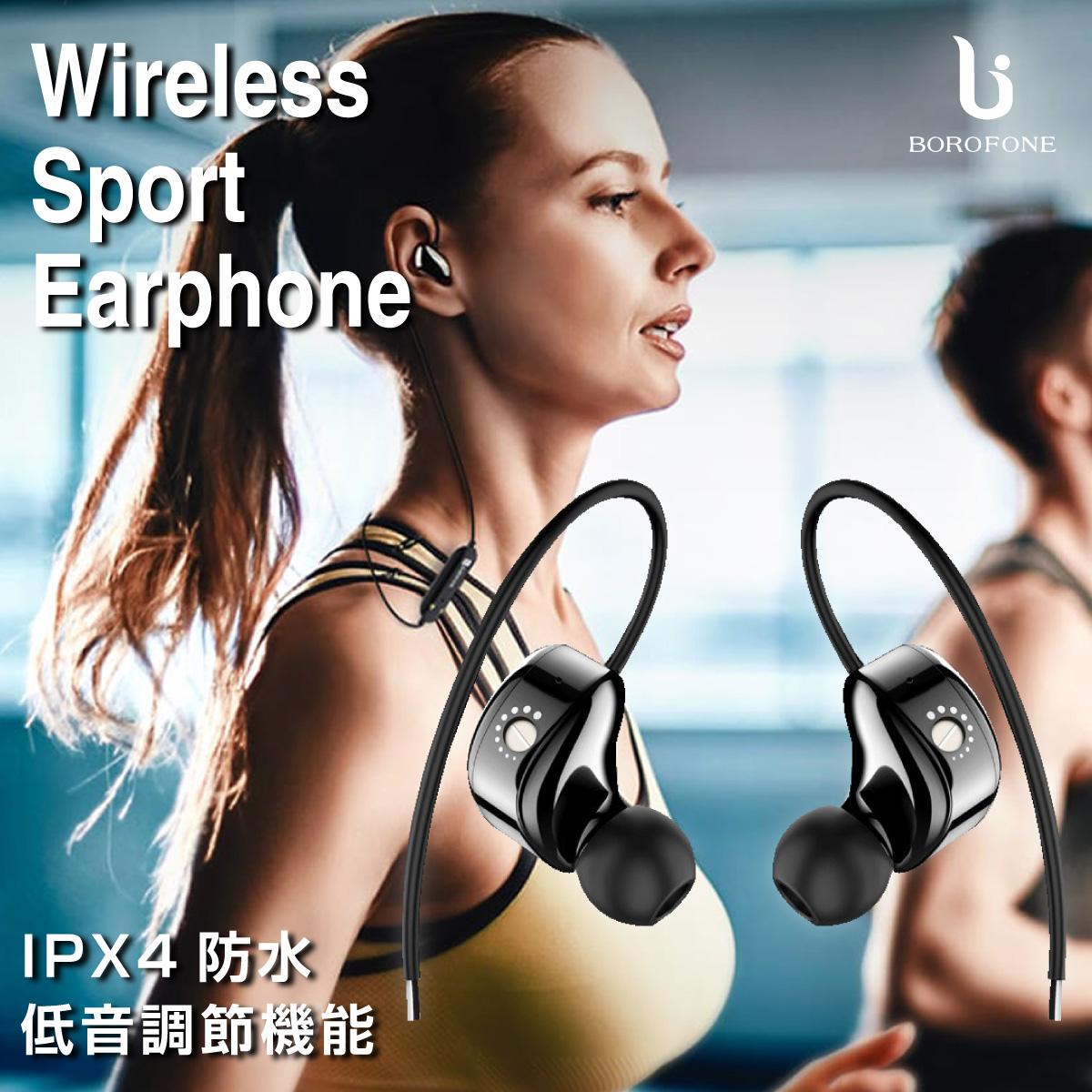 ワイヤレスイヤホン ワイヤレス イヤホン ヘッドセット Bluetooth iphone 両耳 スポーツイヤホン ハンズフリー ワイヤレス イヤホン ランニング 送料無料 ボロフォン BOROFONE borofone-be14