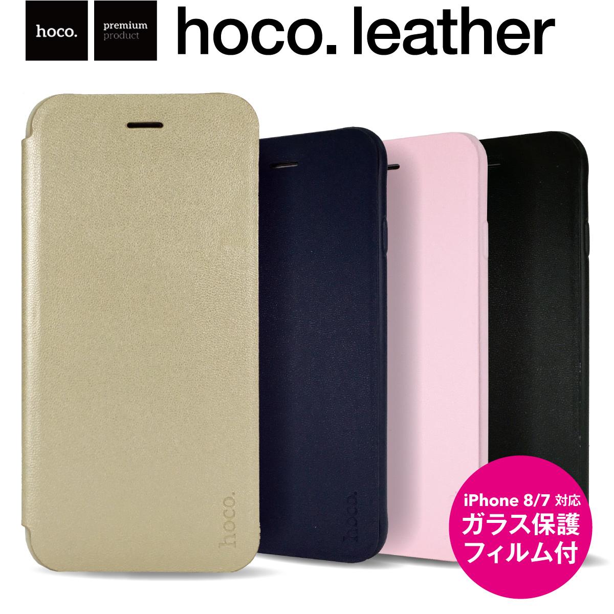 hoco case iphone 7
