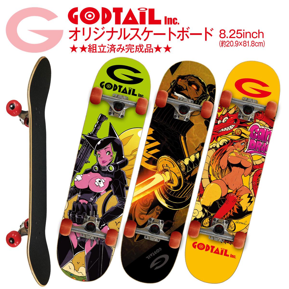 スケートボード スケボー コンプリート セット デッキ 初心者 上級者 おすすめ GODTAIL 129-sb01